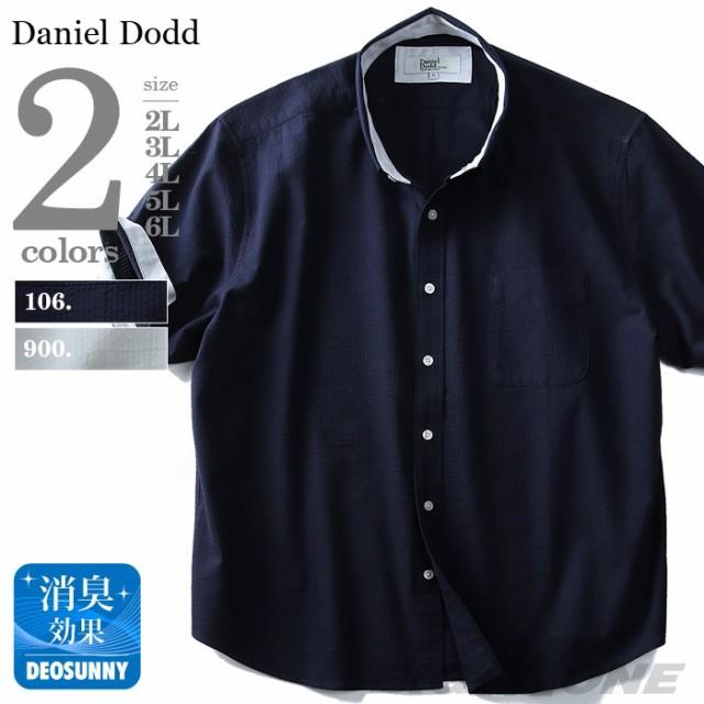 【大きいサイズ】【メンズ】DANIEL DODD 半袖サッ...