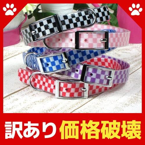 【訳あり大特価】【数量限定】 犬 首輪 Pet King ...