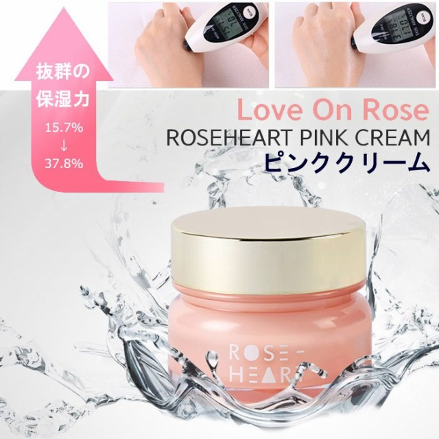 【ROSE-HEART】モイスチャー クリーム 保湿 弾力 ...