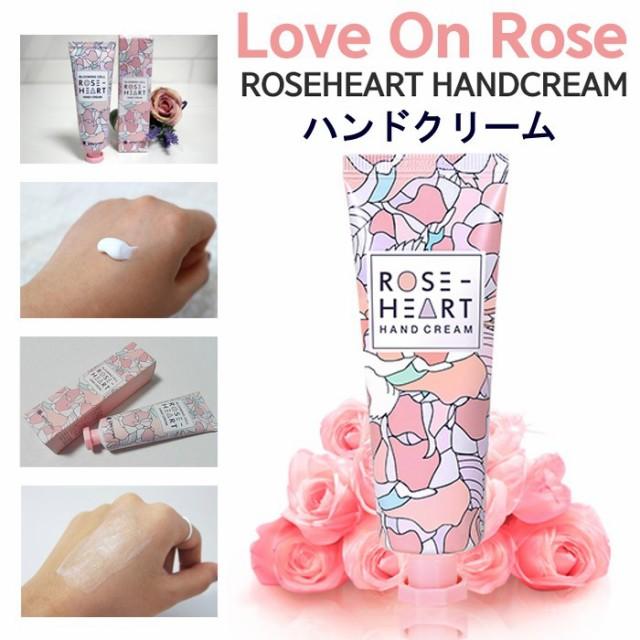 【ROSE-HEART】ハンドクリーム 保湿 香り ツート...