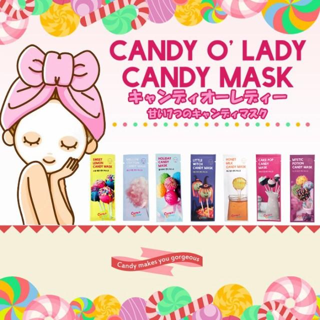 CANDY O LADY【CANDY MASK】パック マスク 保湿 ...