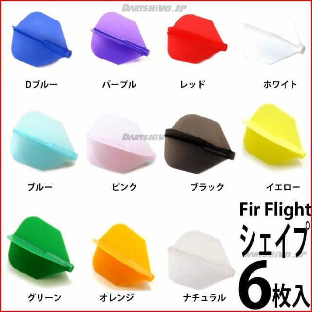 FITFLIGHTシェイプ【(6枚入)】【フィットフライ...