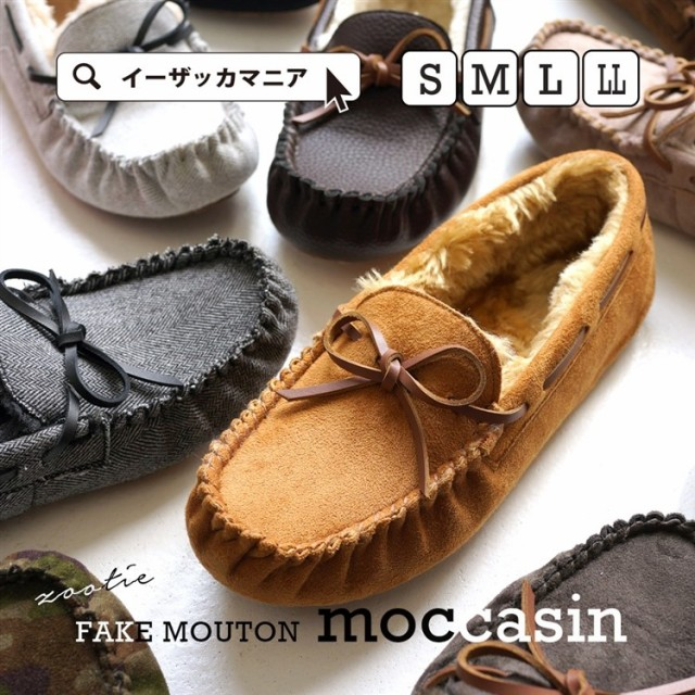 SALE【特別送料無料!】モカシン 防水 撥水 加工 ...