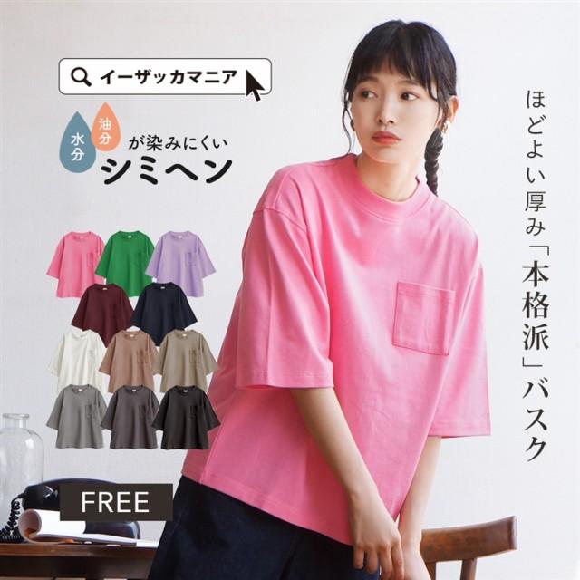 zootie|バスクシャツ 半袖 綿100%【メール便可20...