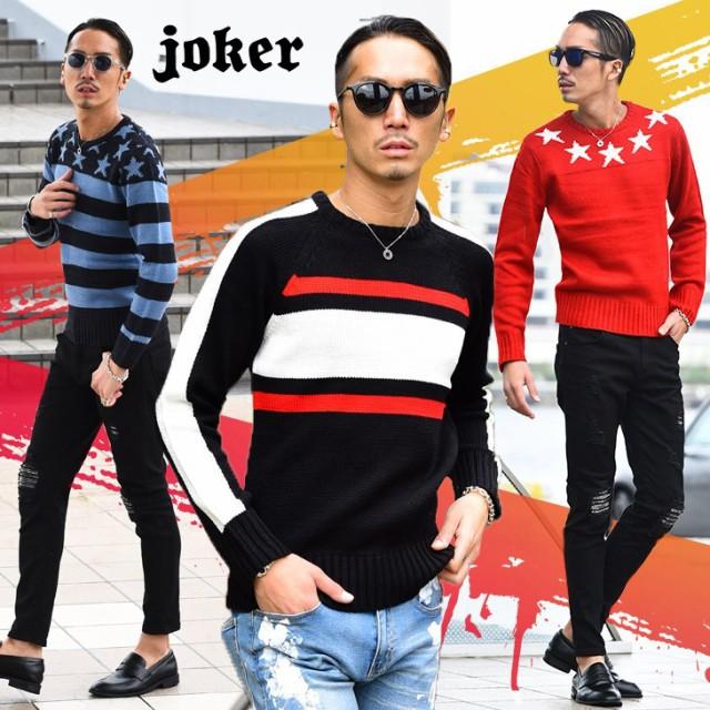 ◆2枚目半額◆送料無料◆ ニット メンズ セーター...
