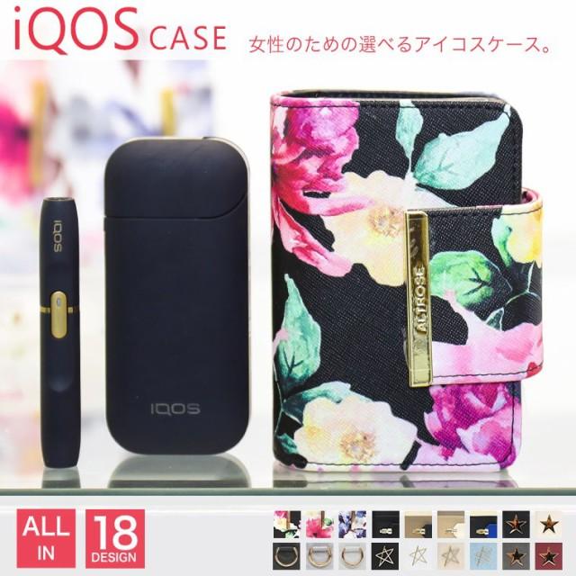送料無料 iQOSケース 全部収納 手帳型 アイコスケ...
