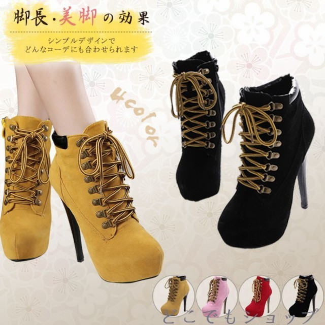 女性靴 ショートブーツ アンクルブーツ ひも スト...