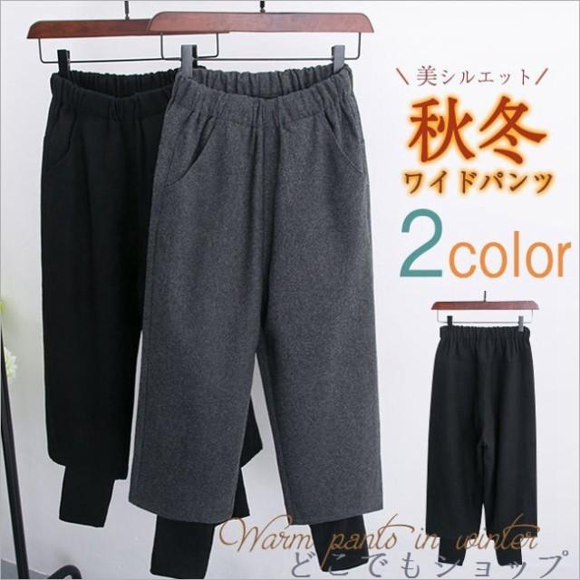 レディースファッション ボトムス ズボン 穿きや...
