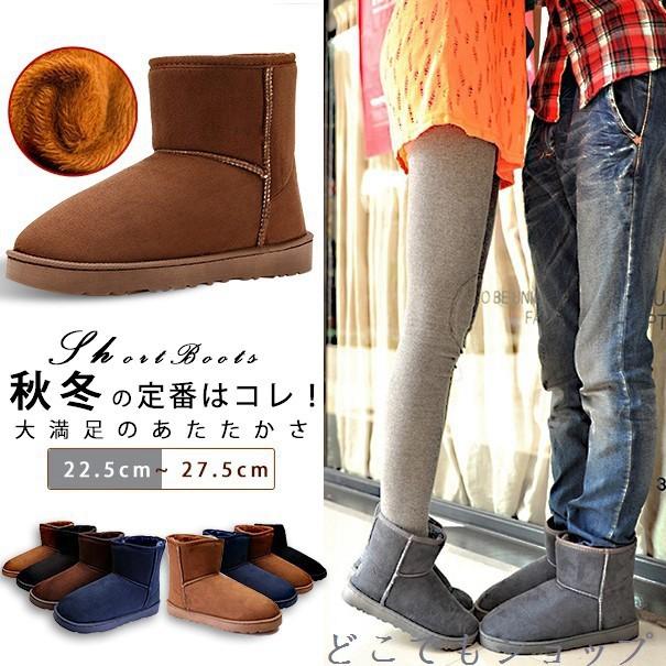 ムートンブーツ ムートン ショートブーツ くつ 靴...