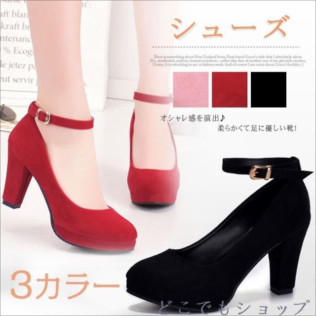 女性靴 レディース パンプス お洒落 秋色 太ヒー...