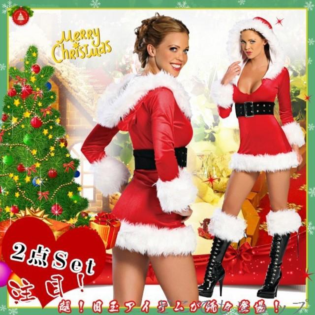 クリスマス サンタ セクシー コスプレ 仮装 パー...
