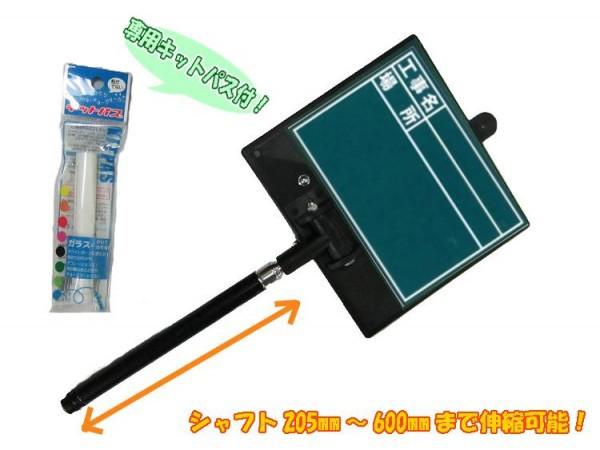 土牛産業 伸縮式ビューボード・グリーン D-1GN 02...
