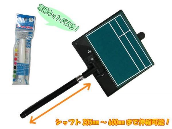 土牛産業 伸縮式ビューボード・グリーン D-1GL 02...