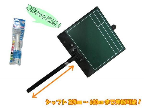 土牛産業 伸縮式ビューボード・グリーン D-2GL 02...