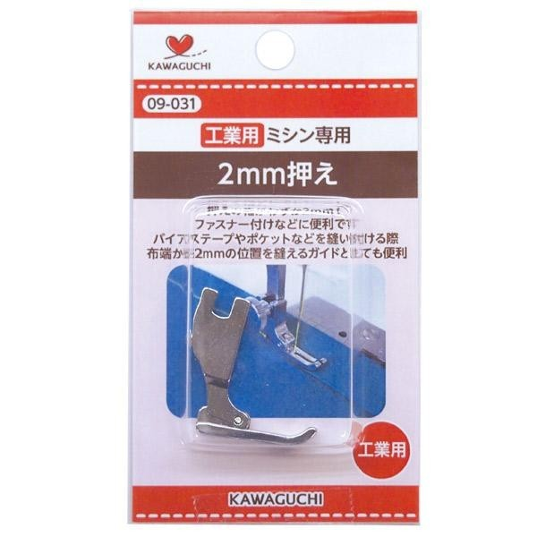 KAWAGUCHI カワグチ  ミシンアタッチメント 2mm...