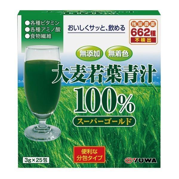 ユーワ スーパーゴールド大麦若葉青汁100% 75g(3g...