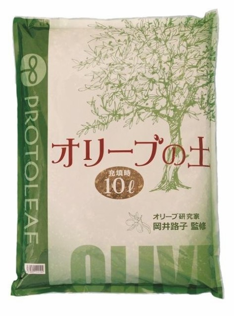 プロトリーフ 園芸用品 オリーブの土 10L×4袋...