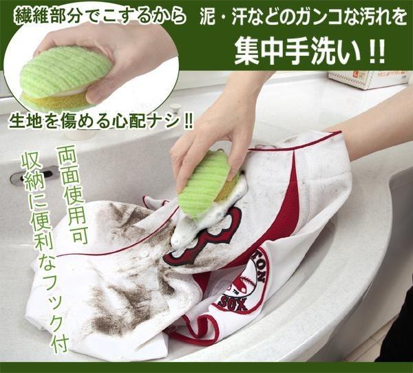 サンコー ユニフォーム洗い GR グリーン  BH-0...