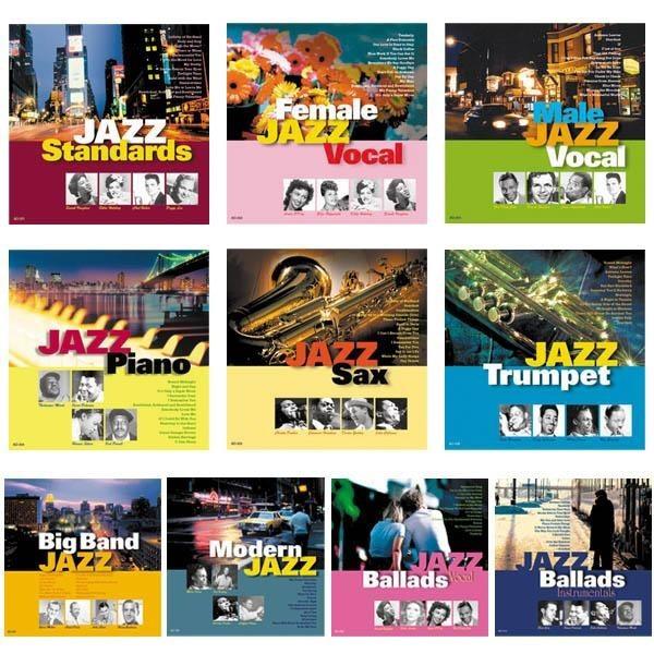 洋楽CD ジャズオムニバスベスト!名曲ばかりを厳...