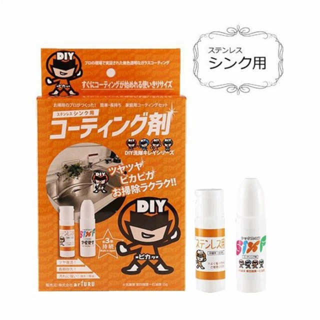 DIY戦隊キレイシリーズ ステンレスシンク用ガラス...