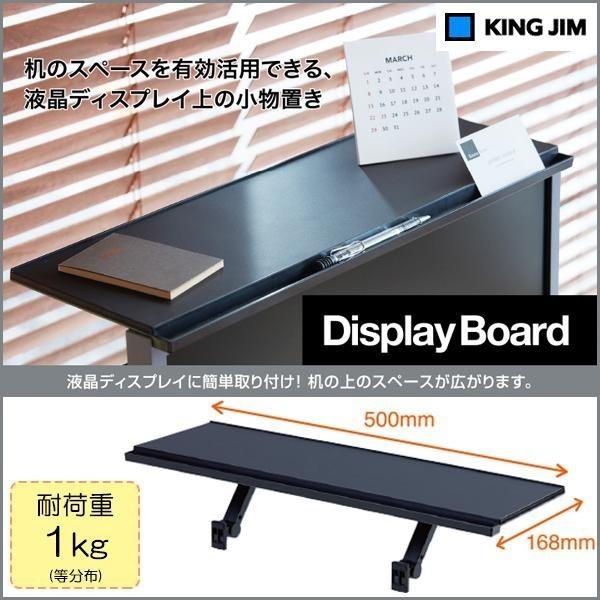 KING JIM(キングジム) ディスプレイボード DB-5...