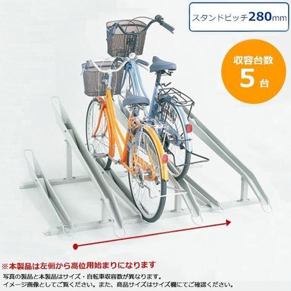 ダイケン 自転車ラック サイクルスタンド KS-C285...