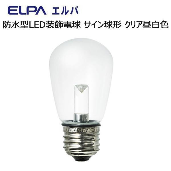 ELPA 防水型LED装飾電球 サイン球形 E26 クリア...