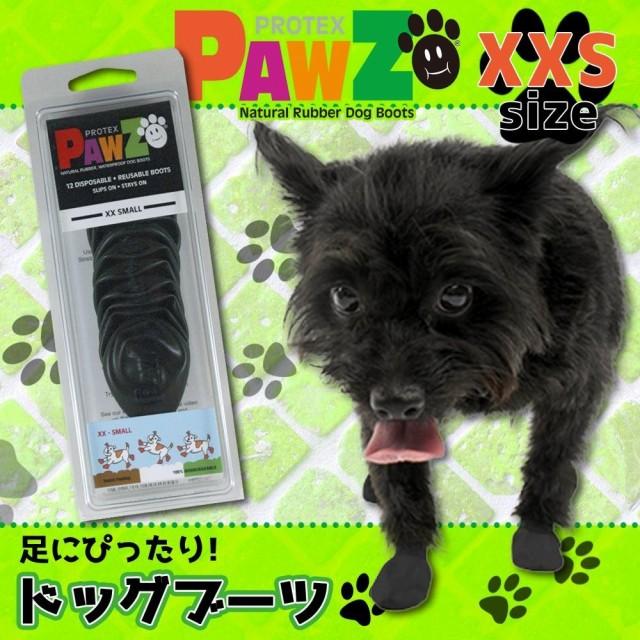 正規輸入品 アメリカ Pawz Dog Boots社製 ポウズ ...