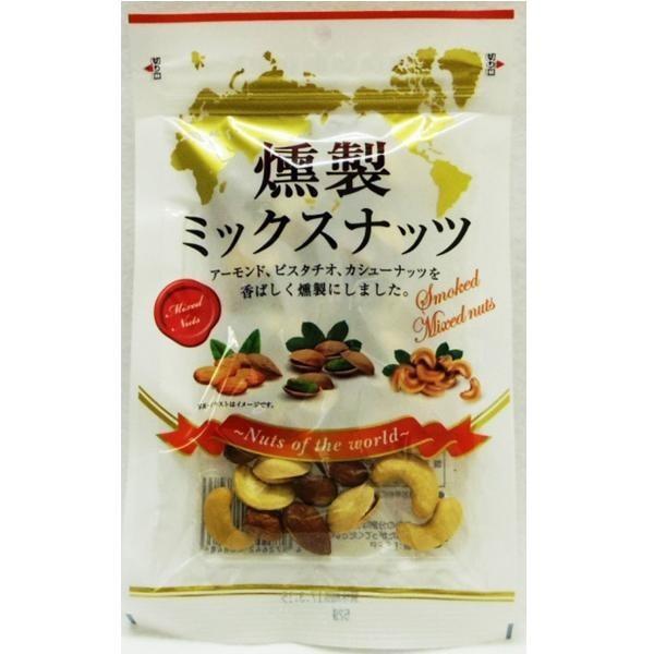 久慈食品 燻製ミックスナッツ 52g×12袋 代引...