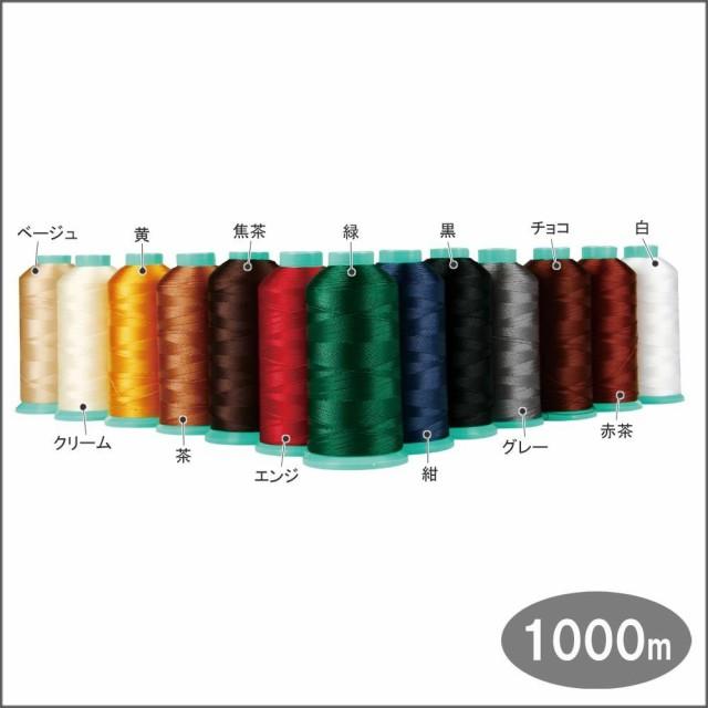 クラフト社 ビニモ No.5 1000m