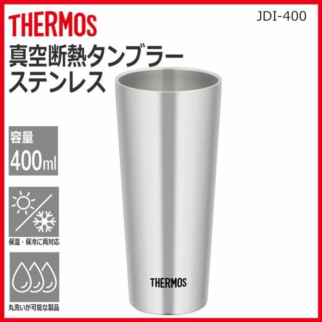 サーモス 真空断熱タンブラー ステンレス 400ml J...
