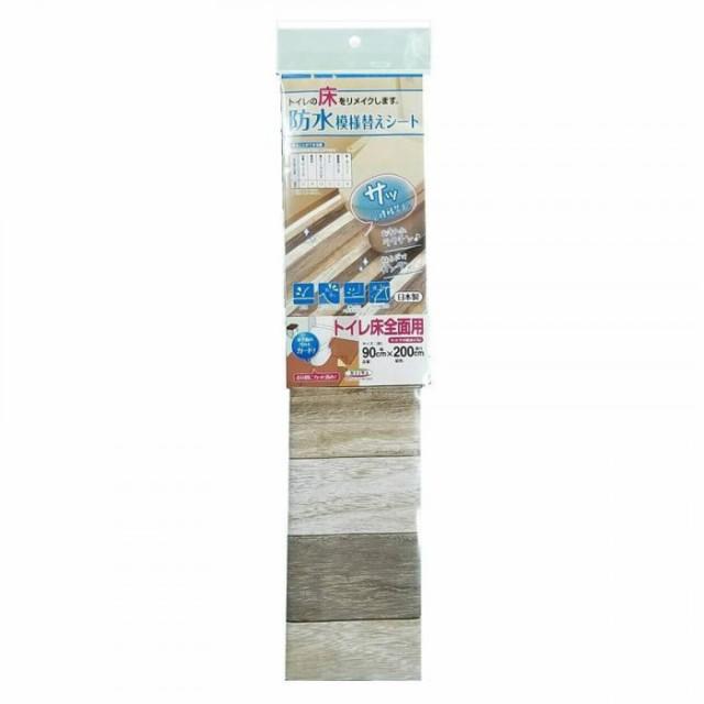 トイレ 床 クッションフロア おしゃれ 防水 ト...
