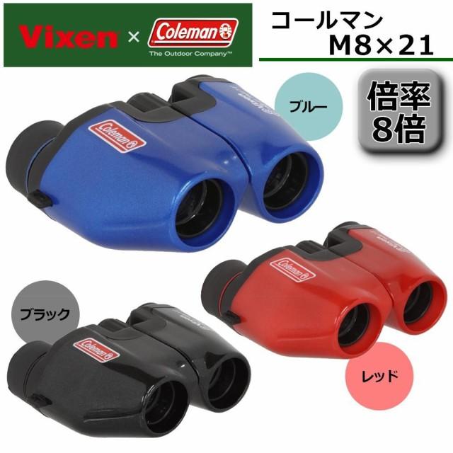 Vixen ビクセン 双眼鏡 Coleman コールマン M8×2...