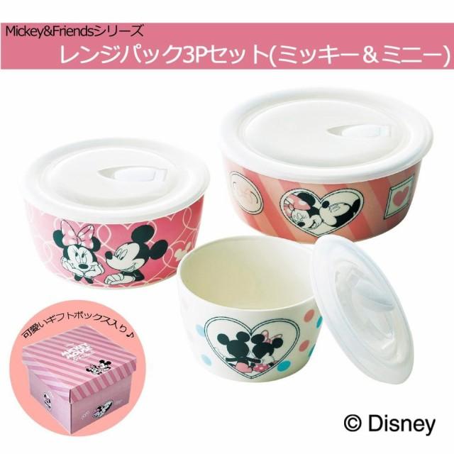 ディズニー Mickey&Friends レンジパック3Pセッ...