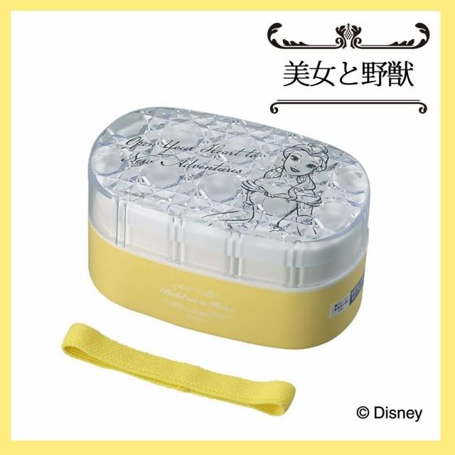 ディズニー 美女と野獣 オーバルランチボックス 5...