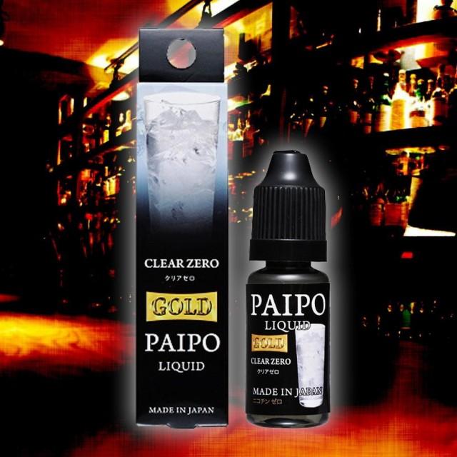 マルマン 電子PAIPO パイポ(電子たばこ) フレーバ...