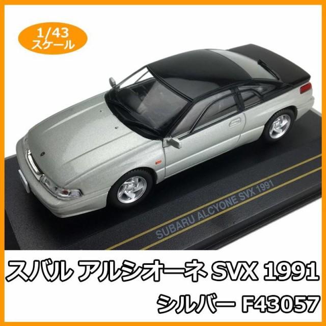 First43/ファースト43 スバル アルシオーネ SVX 1...