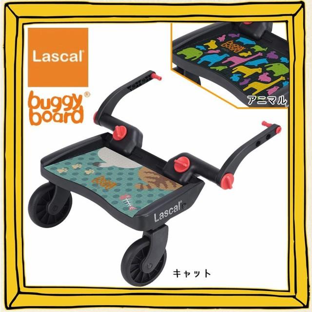 Lascal(ラスカル) バギーボード デザイナーズライ...