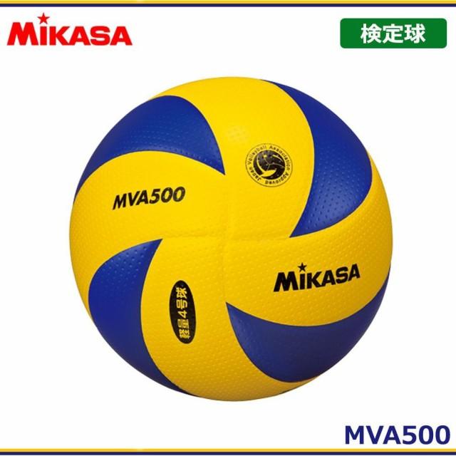 MIKASA ミカサ バレーボール 検定球4号 軽量球 M...