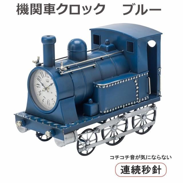 イシグロ 機関車クロック ブルー・31255