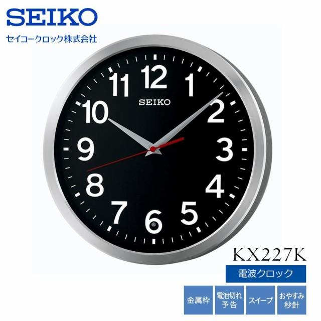 SEIKO セイコークロック 電波クロック 掛時計 ス...