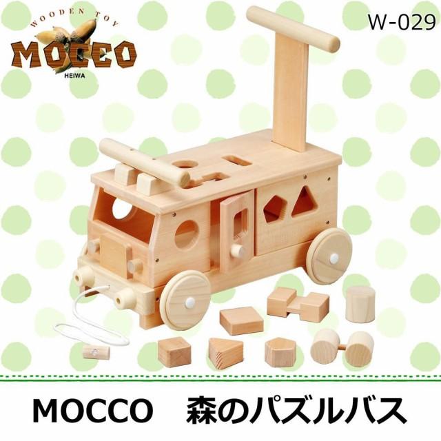日本製の木製玩具 平和工業 MOCCO 森のパズルバス...