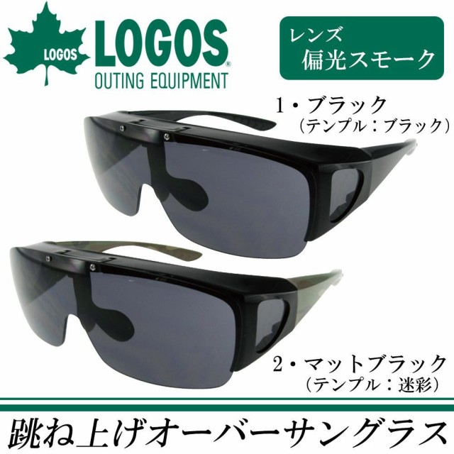 LOGOS 跳ね上げオーバーサングラス LS-45