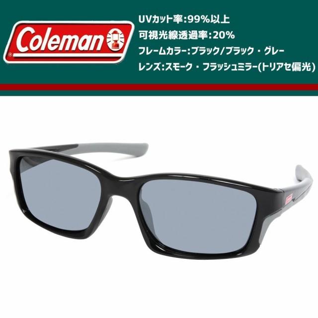 Coleman(コールマン) メンズ 偏光サングラス CO30...