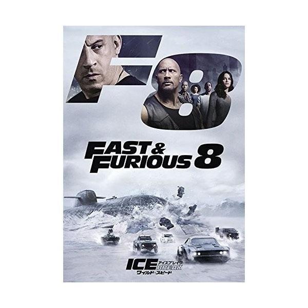 DVD ワイルド・スピード ICE BREAK GNBF3878 ...