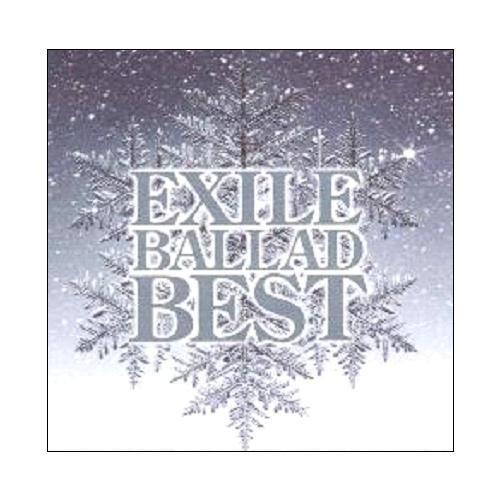 EXILE エグザイル BALLAD BEST バラードベス...