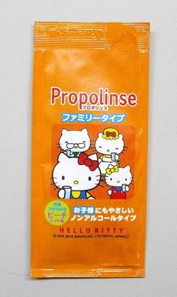 プロポリンスファミリータイプ 12ml(1袋)×100袋 ...