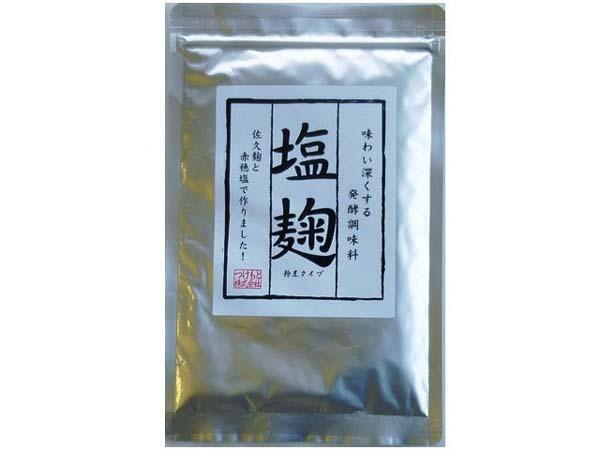 塩麹(粉末タイプ) 100g×10個