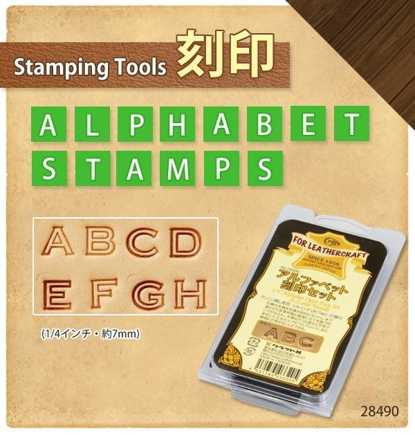 クラフト社 レザークラフト用 アルファベット刻印...