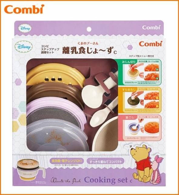 Combi(コンビ) くまのプーさん 離乳食じょ〜ずC...